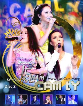 Liveshow 15 Năm Ca Hát Cẩm ly (DVD Disc 2)